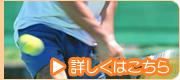 「スポーツ外傷」|接骨院 大府市 腰痛治療