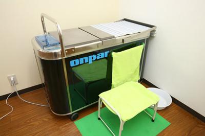 超音波浴「オンパー」|接骨院 大府市 腰痛治療